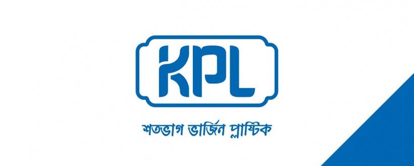portfolio-kpl-plastic